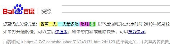 「赣州seo」如何利用文章页来做长尾关键词优化?