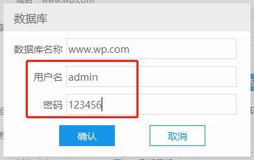 PhpSudy V8.0新版本如何搭建WordPress网站「附图文教程」